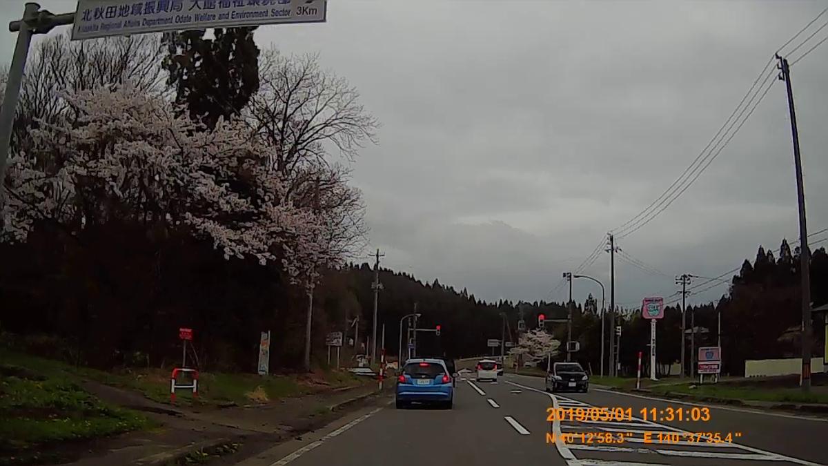 f:id:japan_route:20190611223548j:plain
