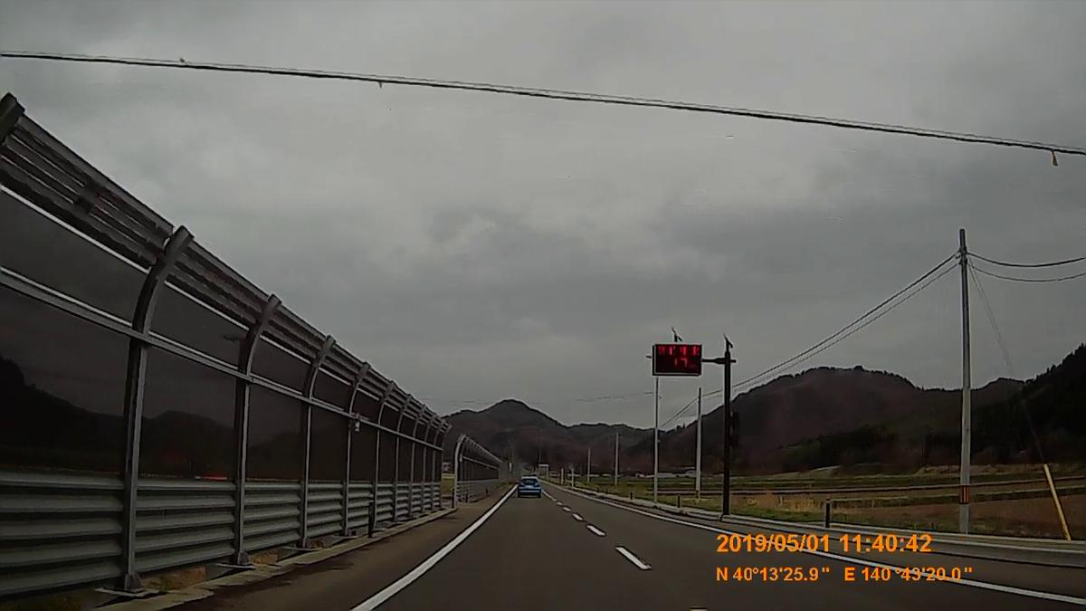 f:id:japan_route:20190611223621j:plain