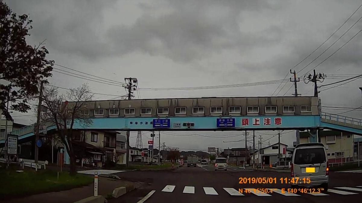 f:id:japan_route:20190611223713j:plain