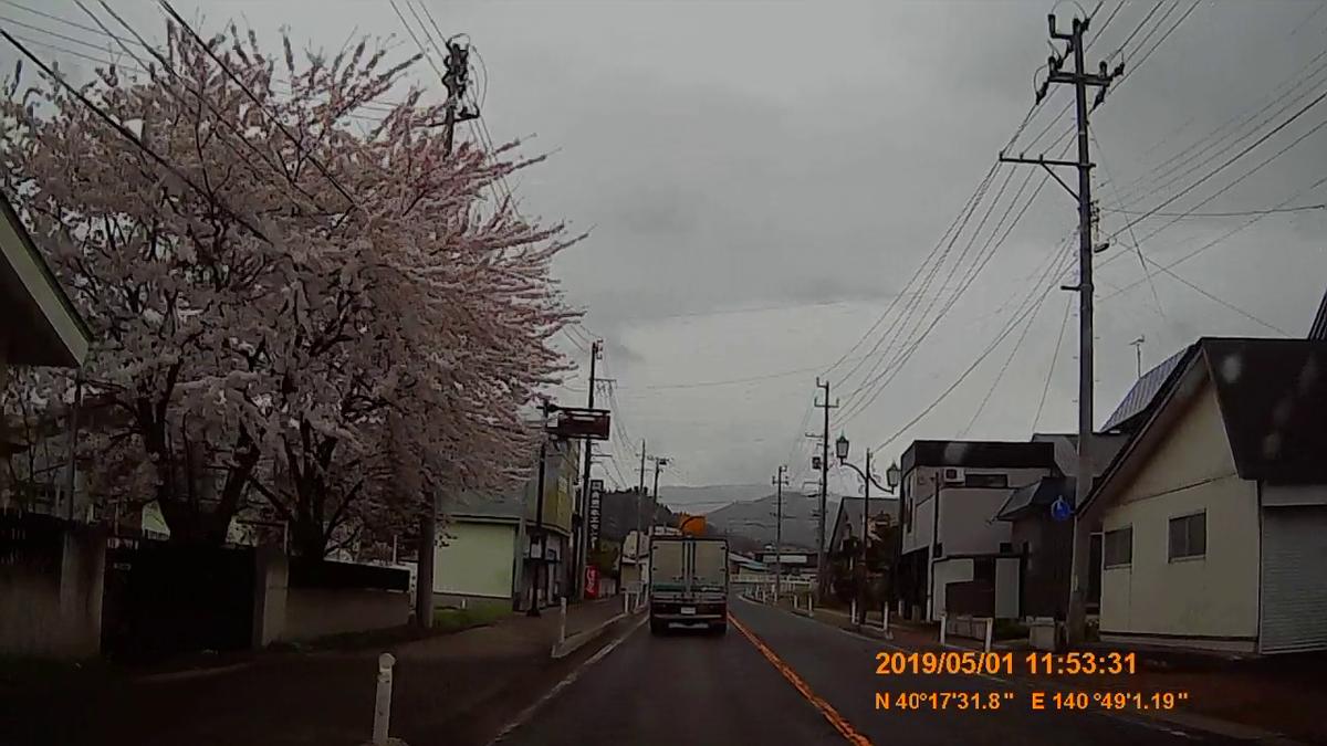 f:id:japan_route:20190611223730j:plain