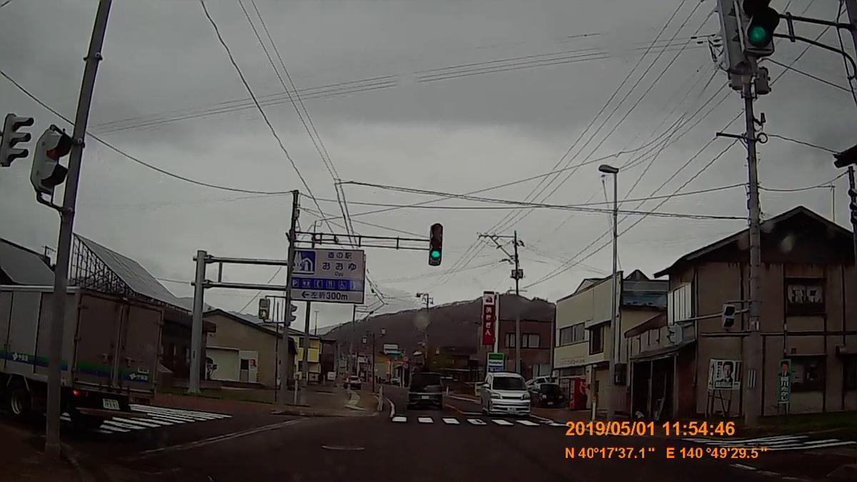 f:id:japan_route:20190611223743j:plain