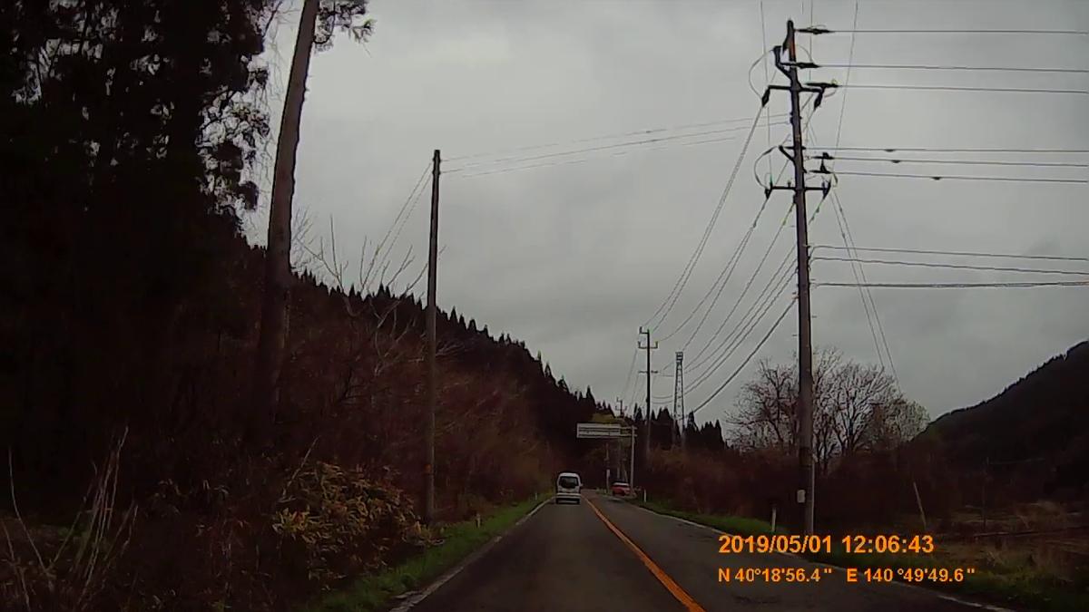 f:id:japan_route:20190611223758j:plain