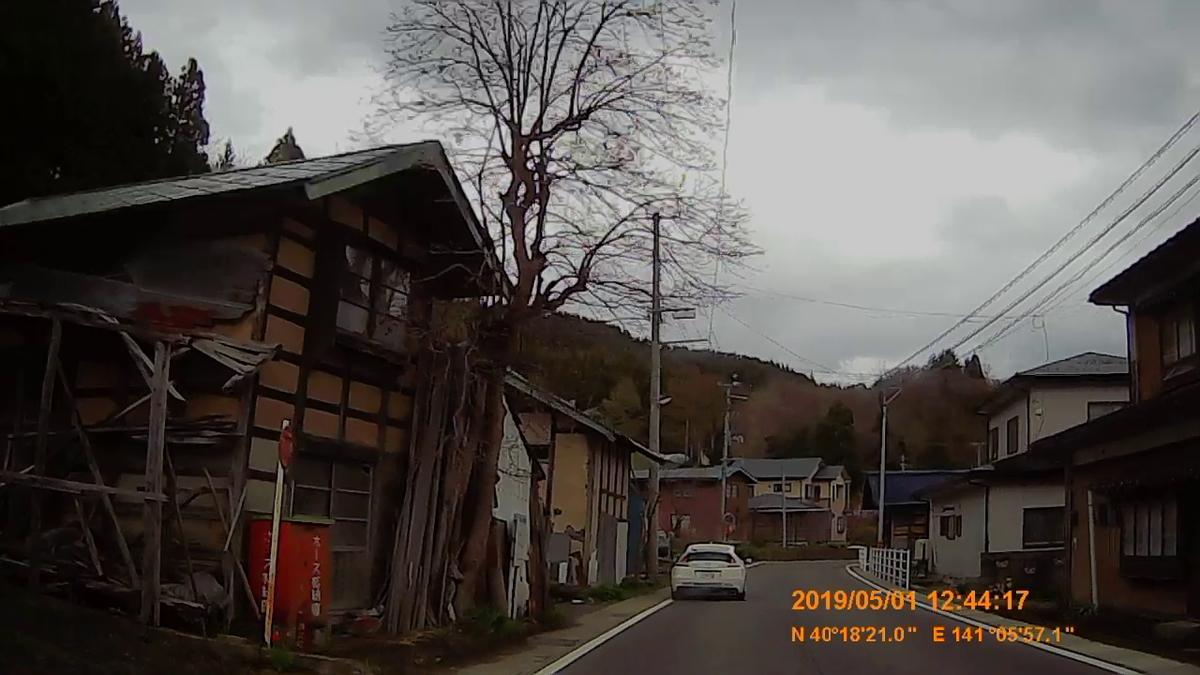 f:id:japan_route:20190611224310j:plain