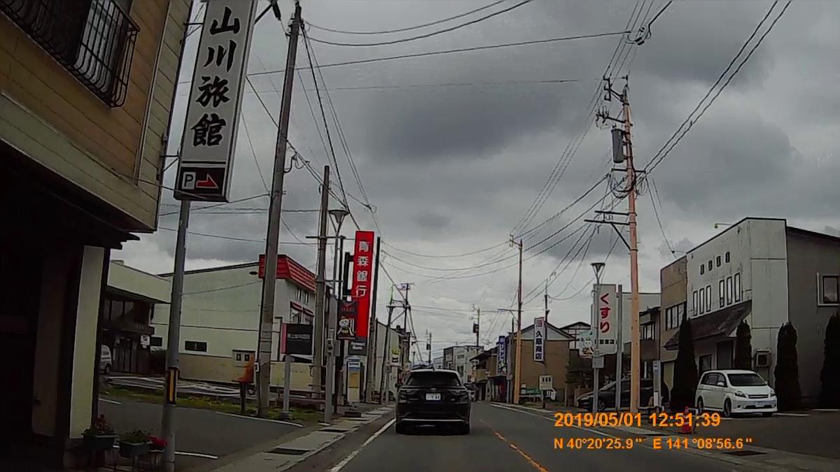 f:id:japan_route:20190611224412j:plain