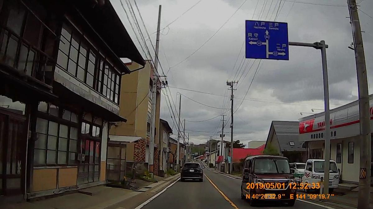 f:id:japan_route:20190611224422j:plain