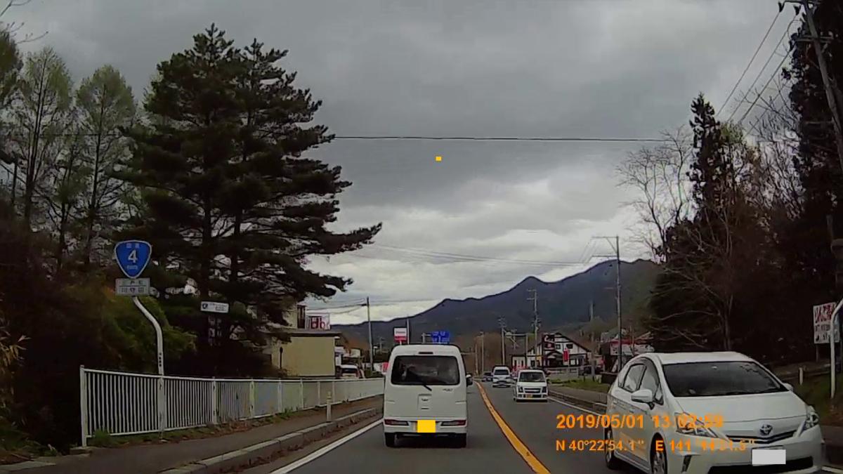 f:id:japan_route:20190611224524j:plain