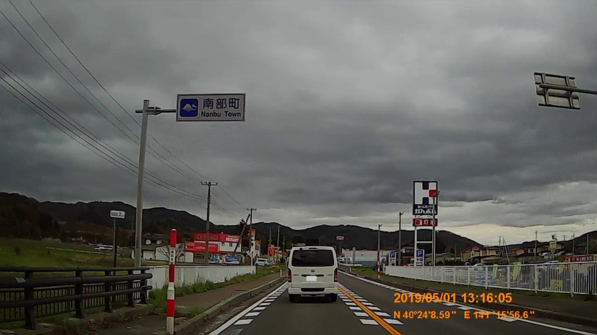 f:id:japan_route:20190611224544j:plain