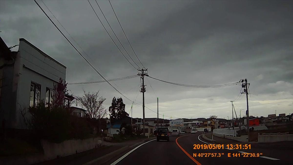 f:id:japan_route:20190611224636j:plain