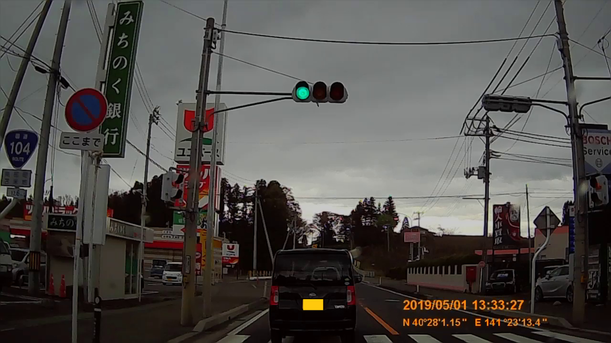 f:id:japan_route:20190611224647j:plain