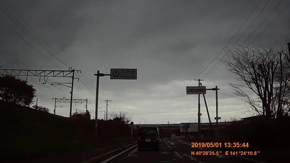 f:id:japan_route:20190611224732j:plain