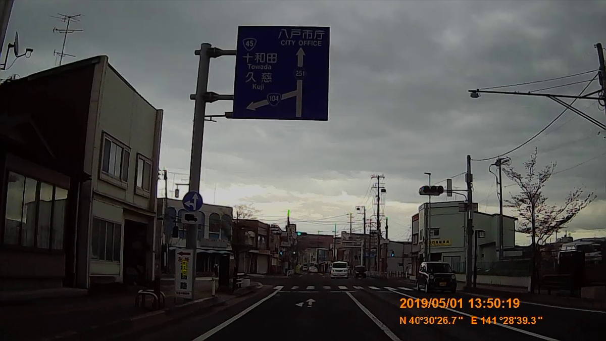 f:id:japan_route:20190611224839j:plain