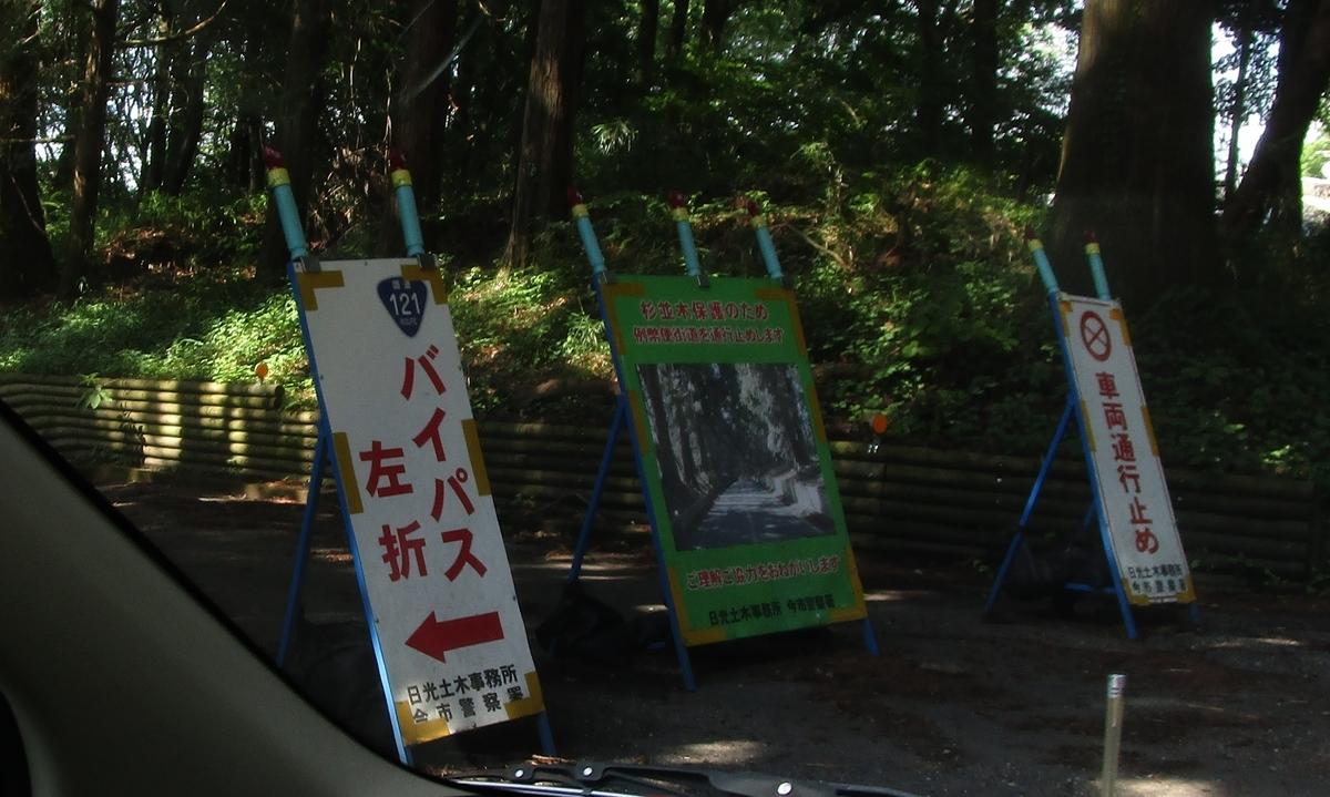 f:id:japan_route:20190614082420j:plain