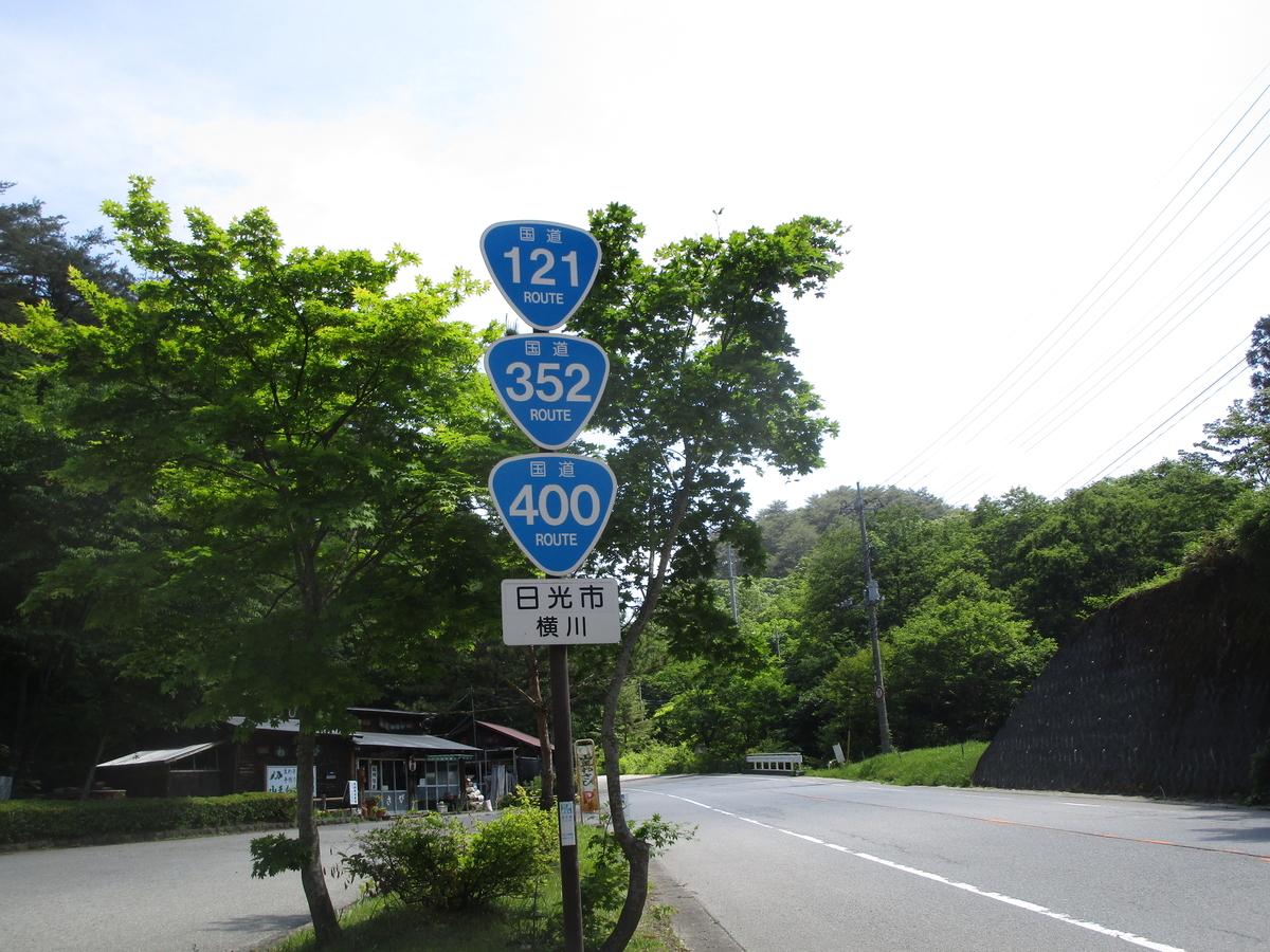 f:id:japan_route:20190614094657j:plain