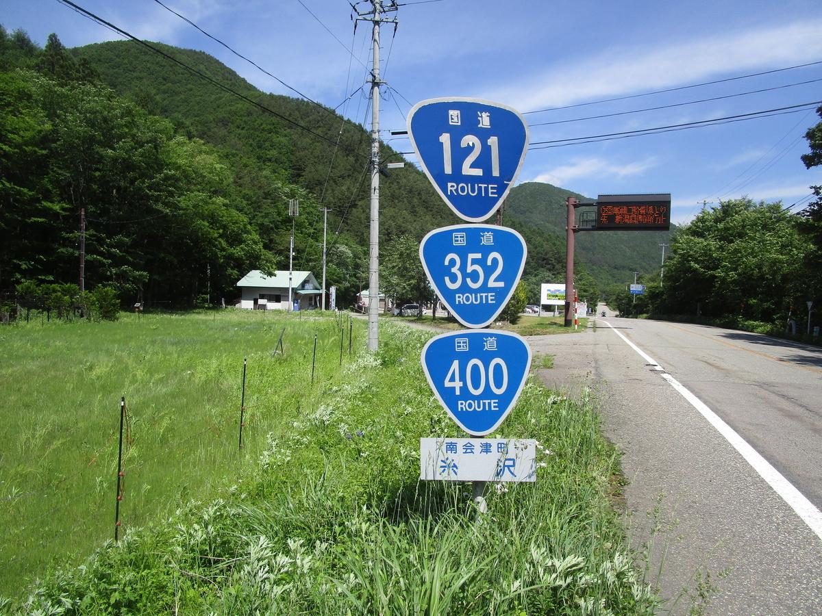 f:id:japan_route:20190614095353j:plain