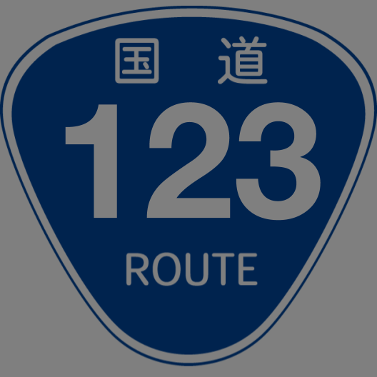 f:id:japan_route:20190614153257p:plain