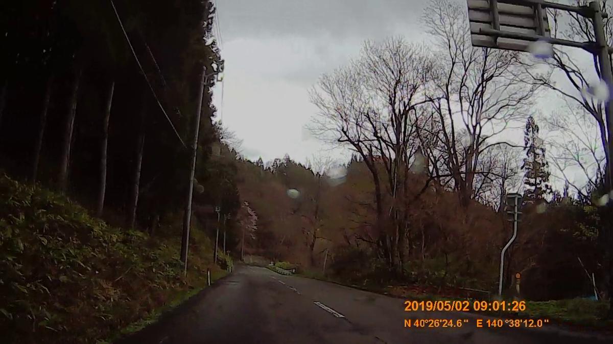 f:id:japan_route:20190623193710j:plain