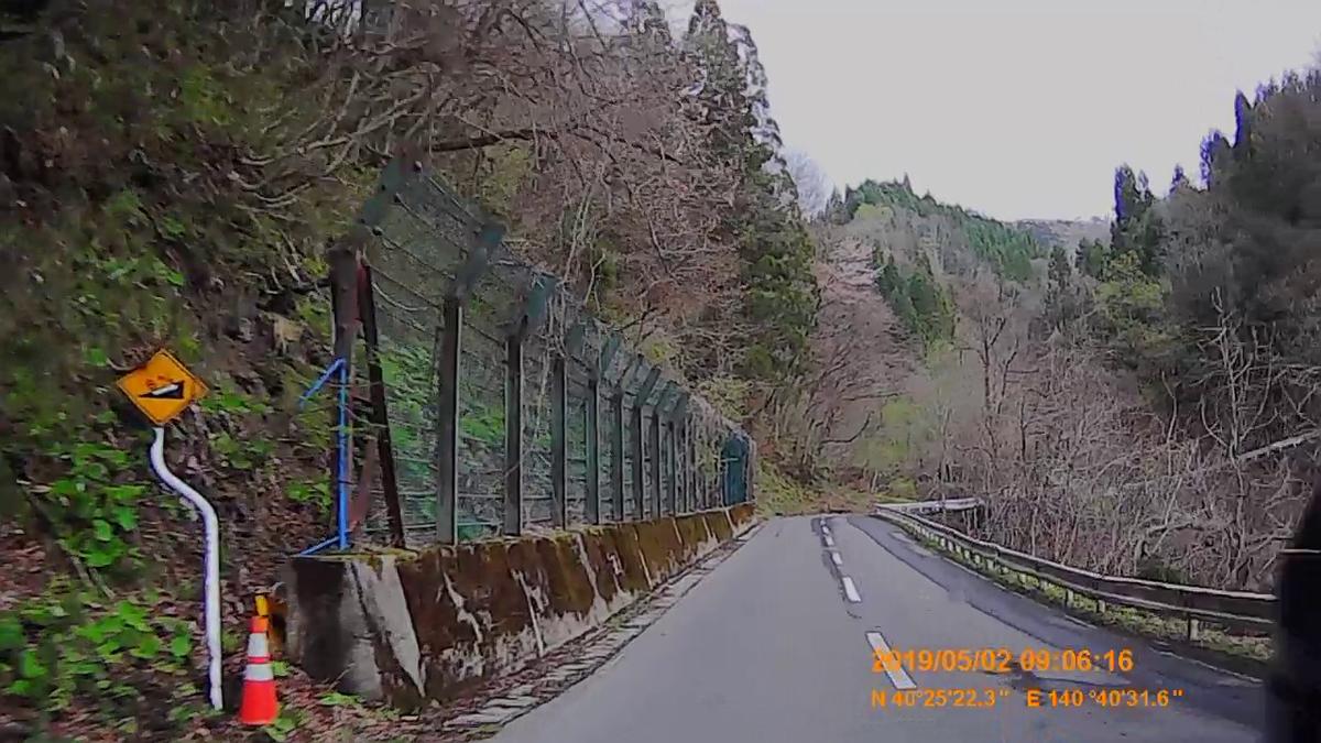 f:id:japan_route:20190623193850j:plain