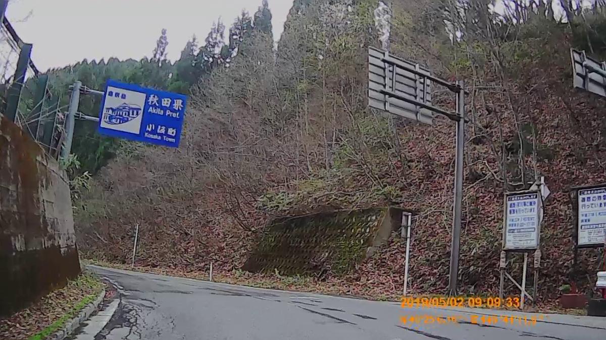 f:id:japan_route:20190623194014j:plain
