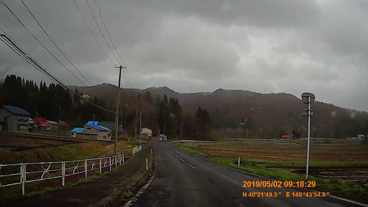 f:id:japan_route:20190623212909j:plain