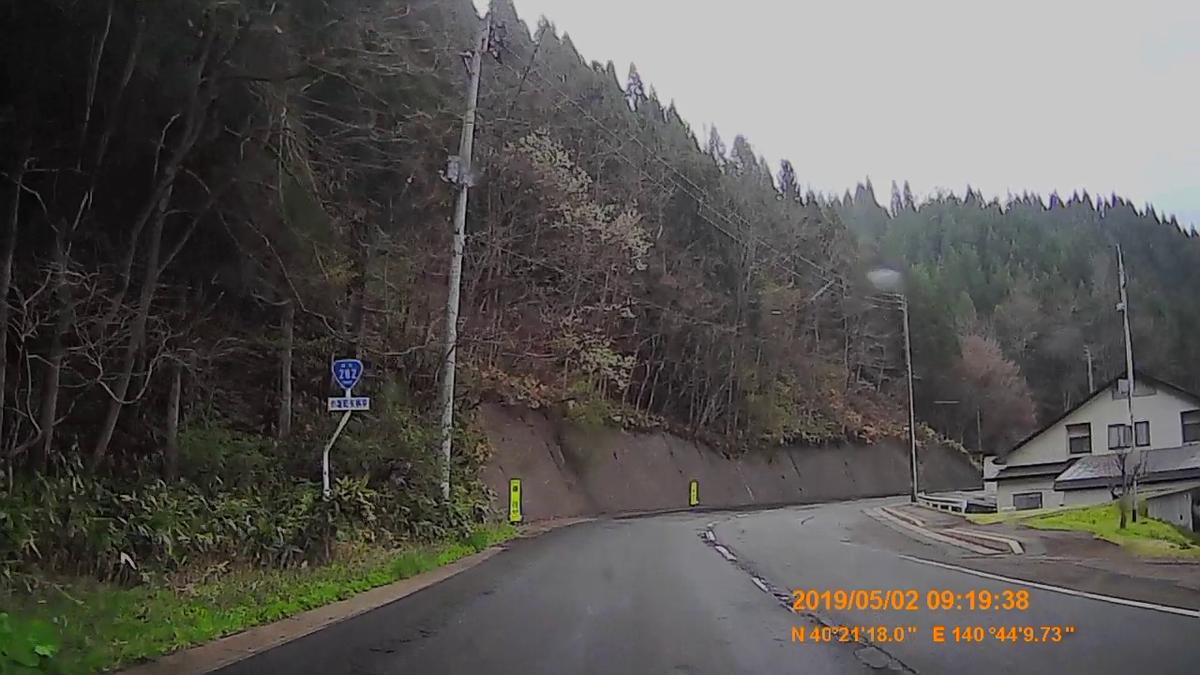 f:id:japan_route:20190623212923j:plain