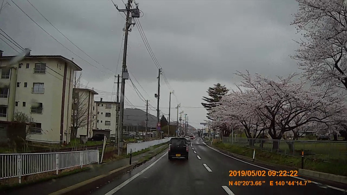 f:id:japan_route:20190623213930j:plain