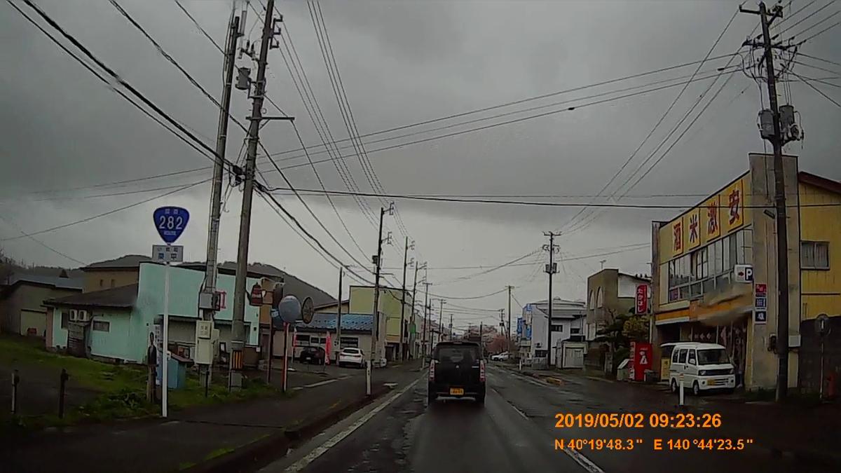 f:id:japan_route:20190623213944j:plain