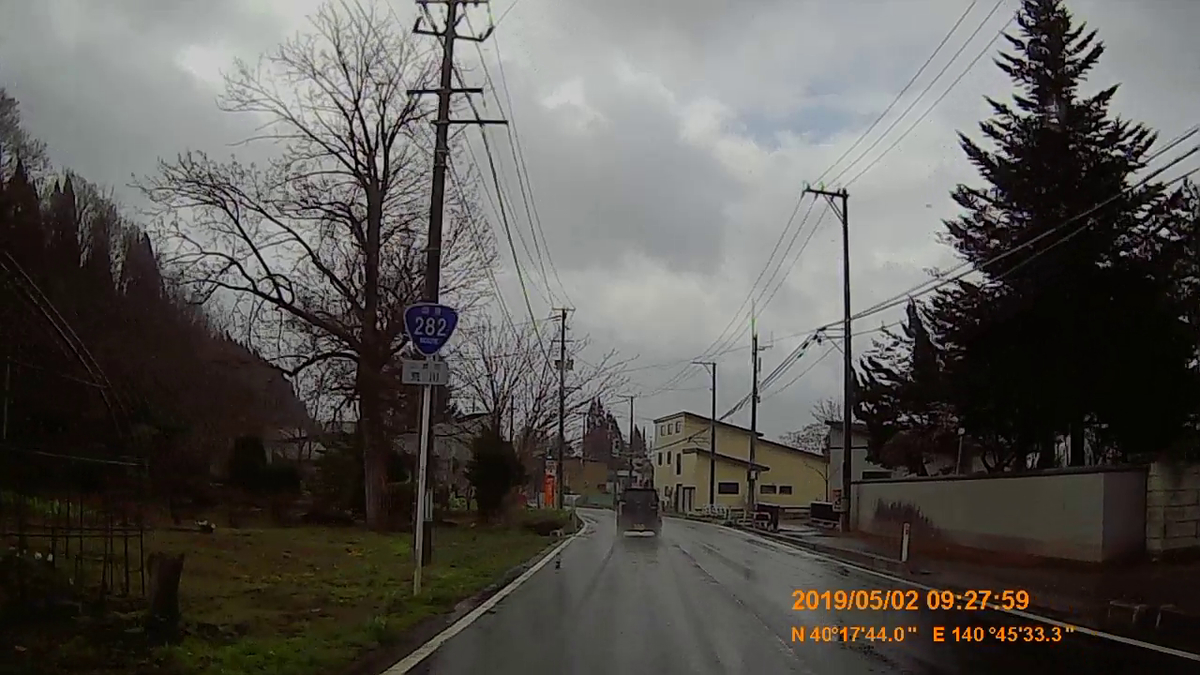 f:id:japan_route:20190623214023j:plain