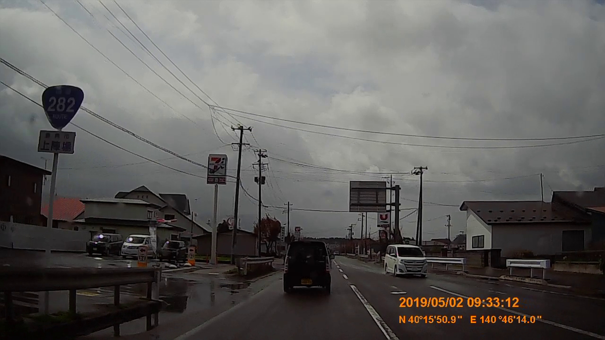 f:id:japan_route:20190623214118j:plain