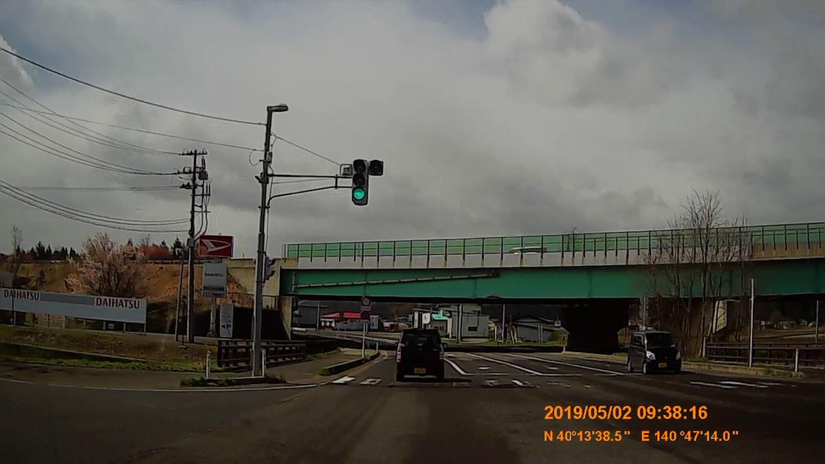f:id:japan_route:20190623214158j:plain