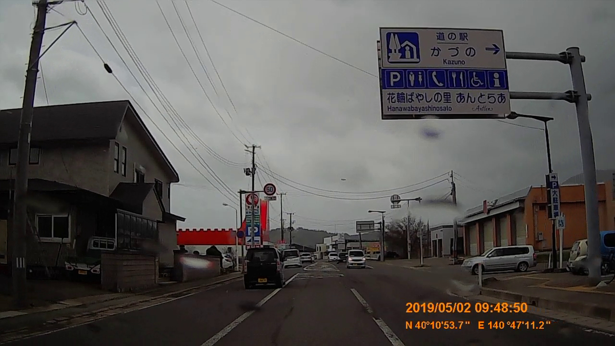f:id:japan_route:20190623214342j:plain
