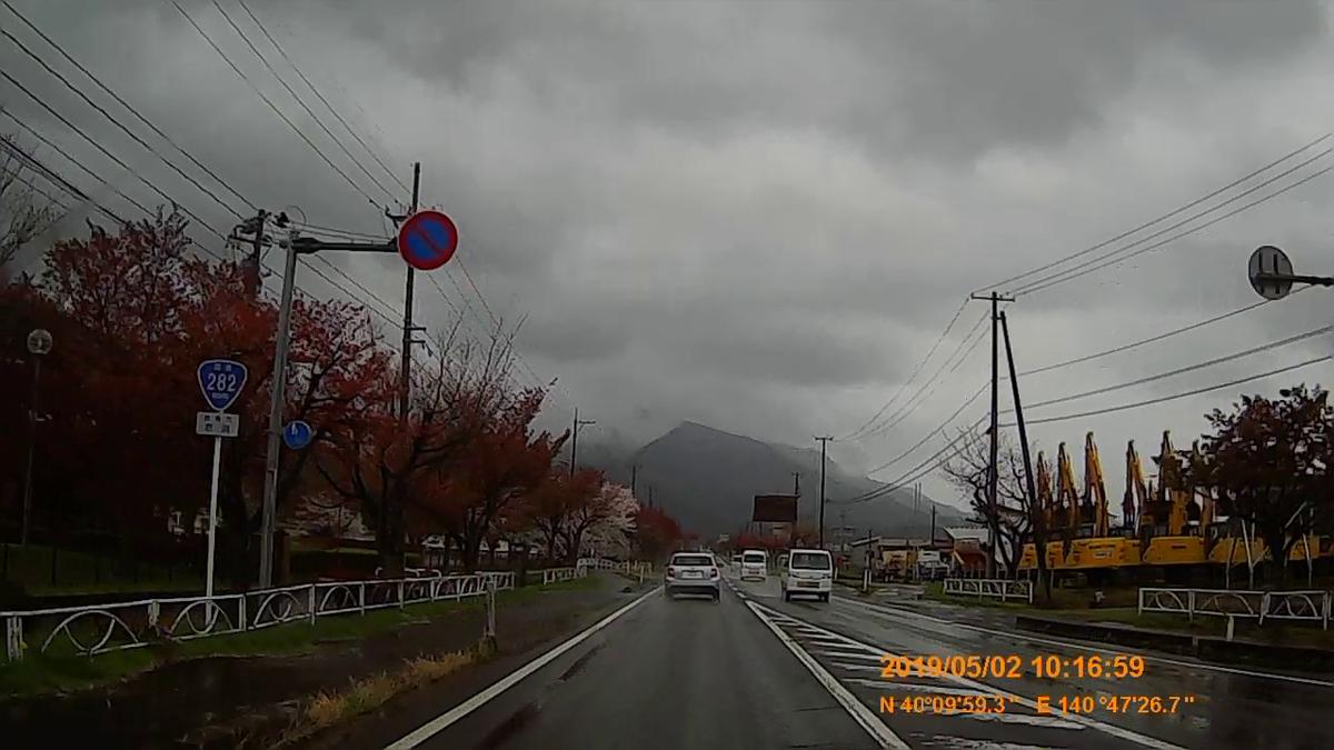 f:id:japan_route:20190623214351j:plain