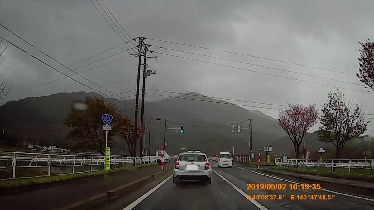 f:id:japan_route:20190623214419j:plain