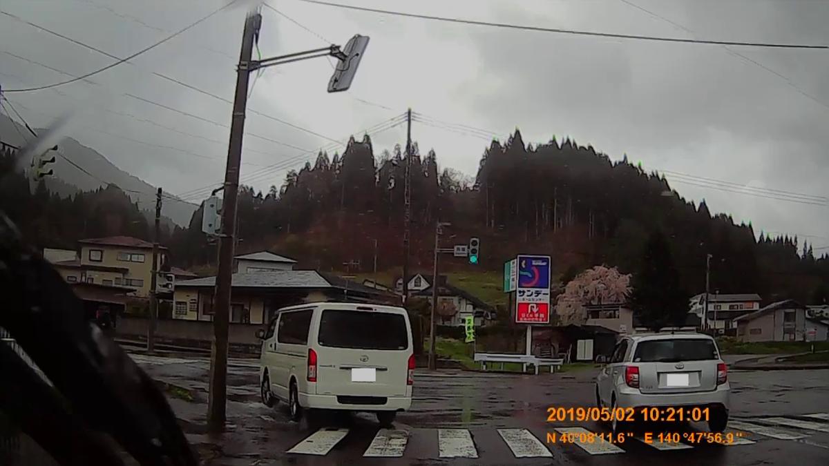 f:id:japan_route:20190623214430j:plain