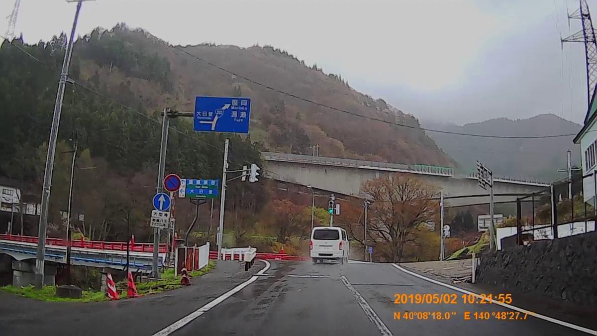 f:id:japan_route:20190623214516j:plain