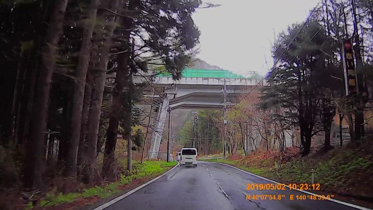 f:id:japan_route:20190623214656j:plain