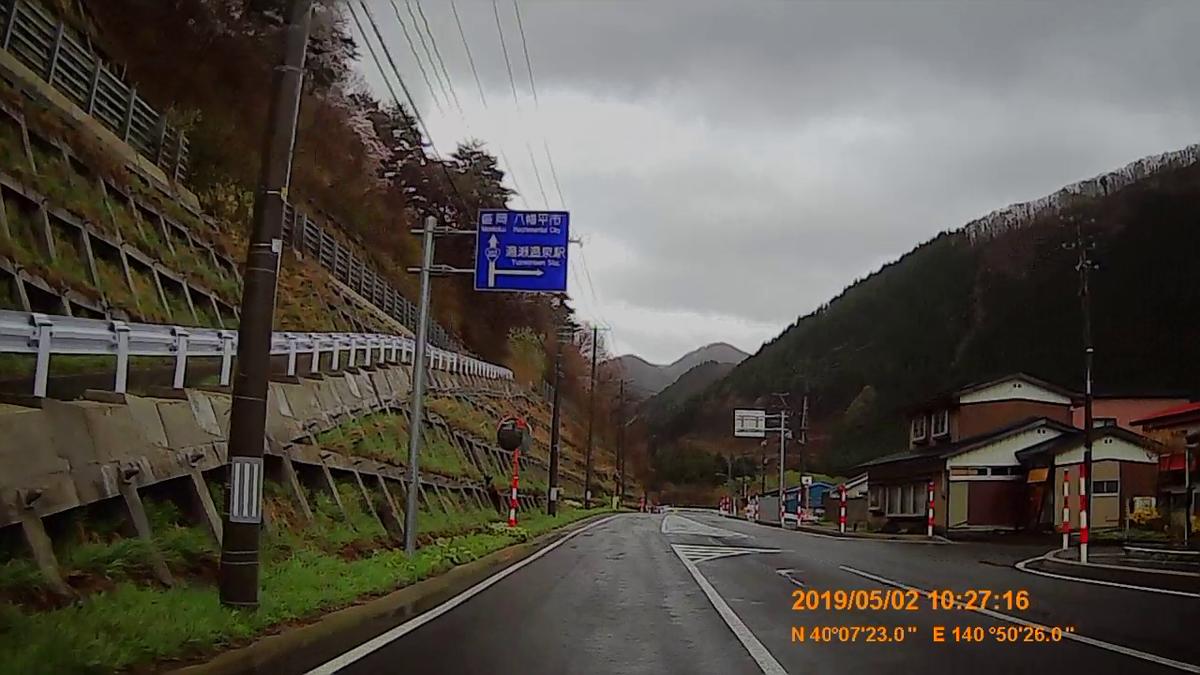 f:id:japan_route:20190623214729j:plain