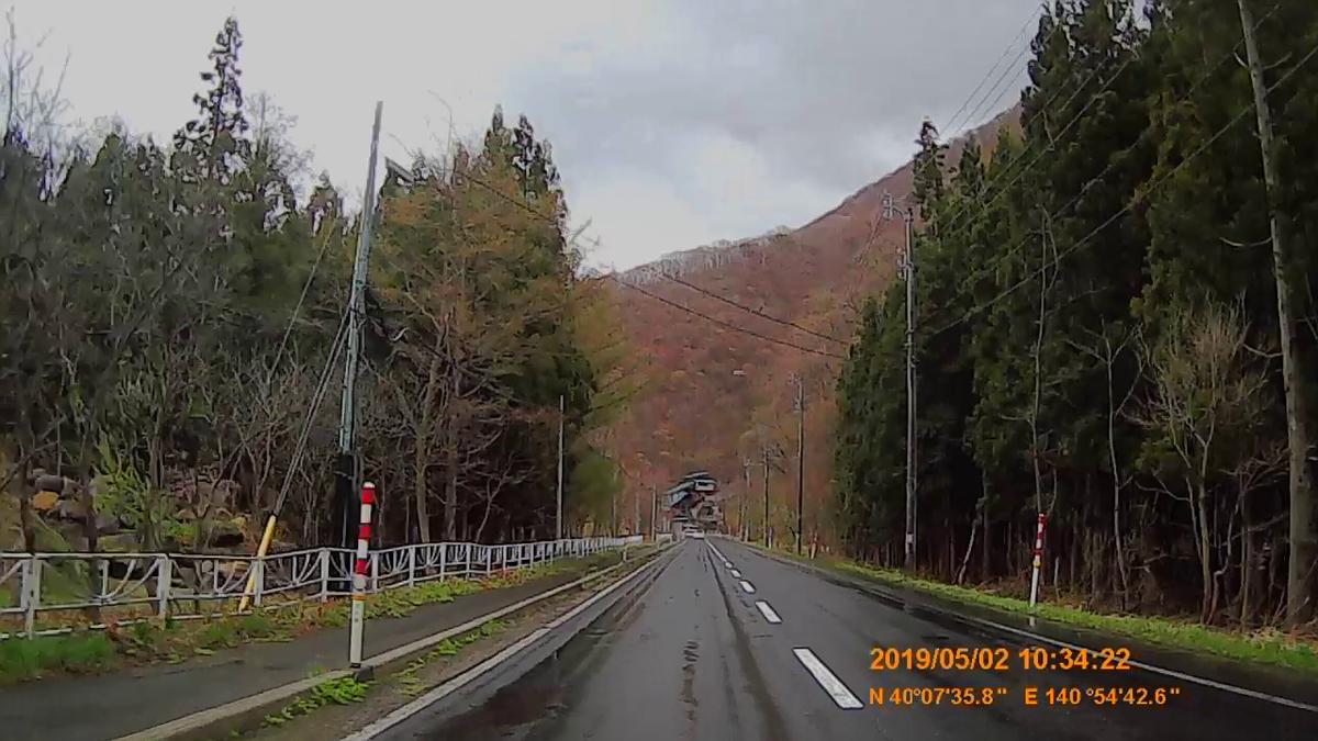 f:id:japan_route:20190623214937j:plain