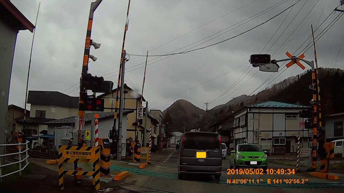 f:id:japan_route:20190623215238j:plain