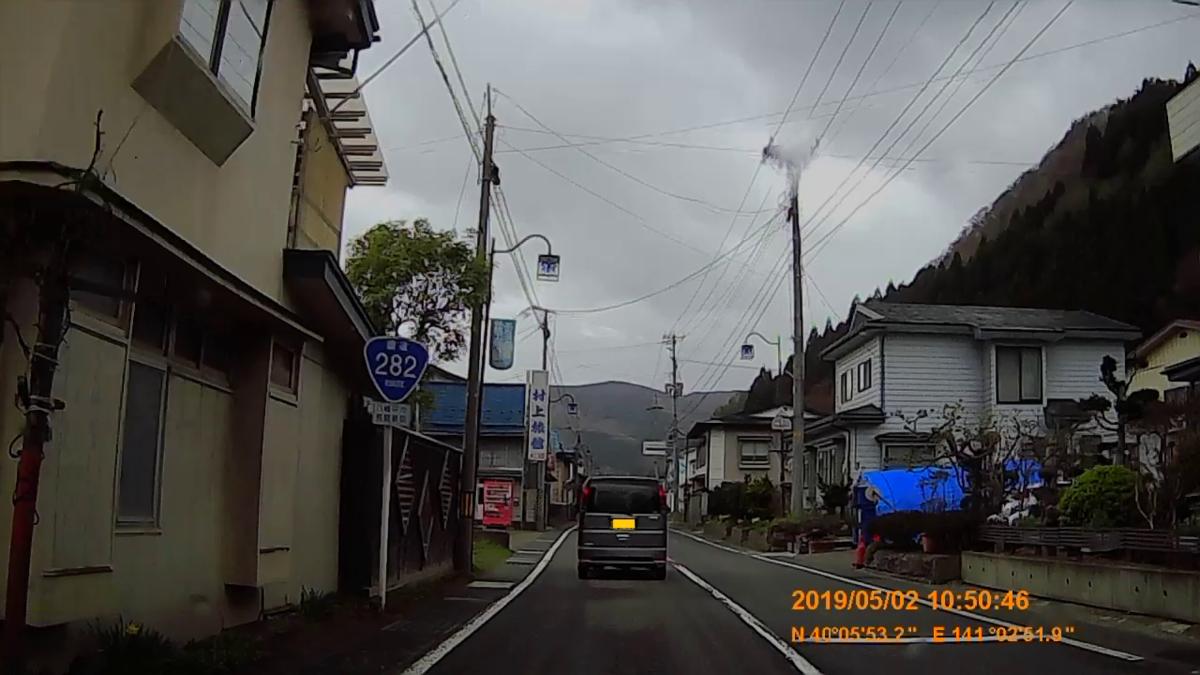 f:id:japan_route:20190623215250j:plain