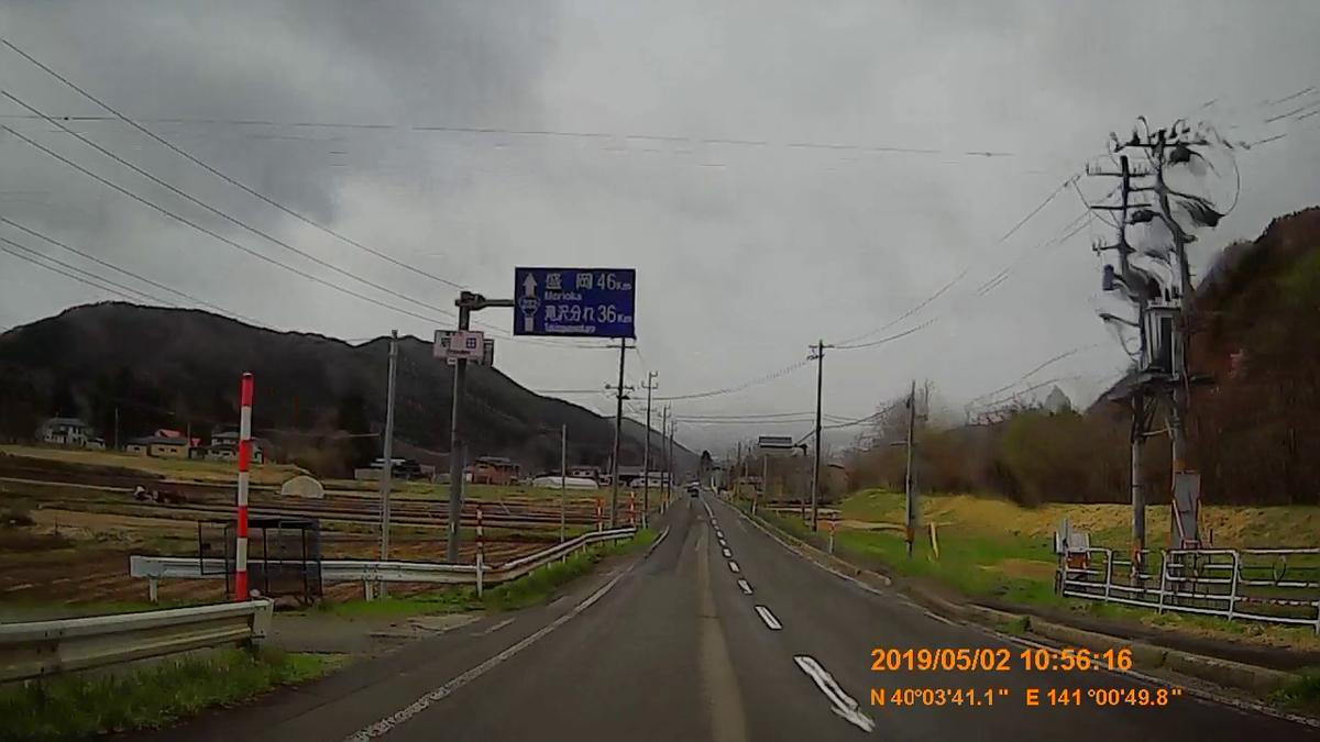 f:id:japan_route:20190623215410j:plain