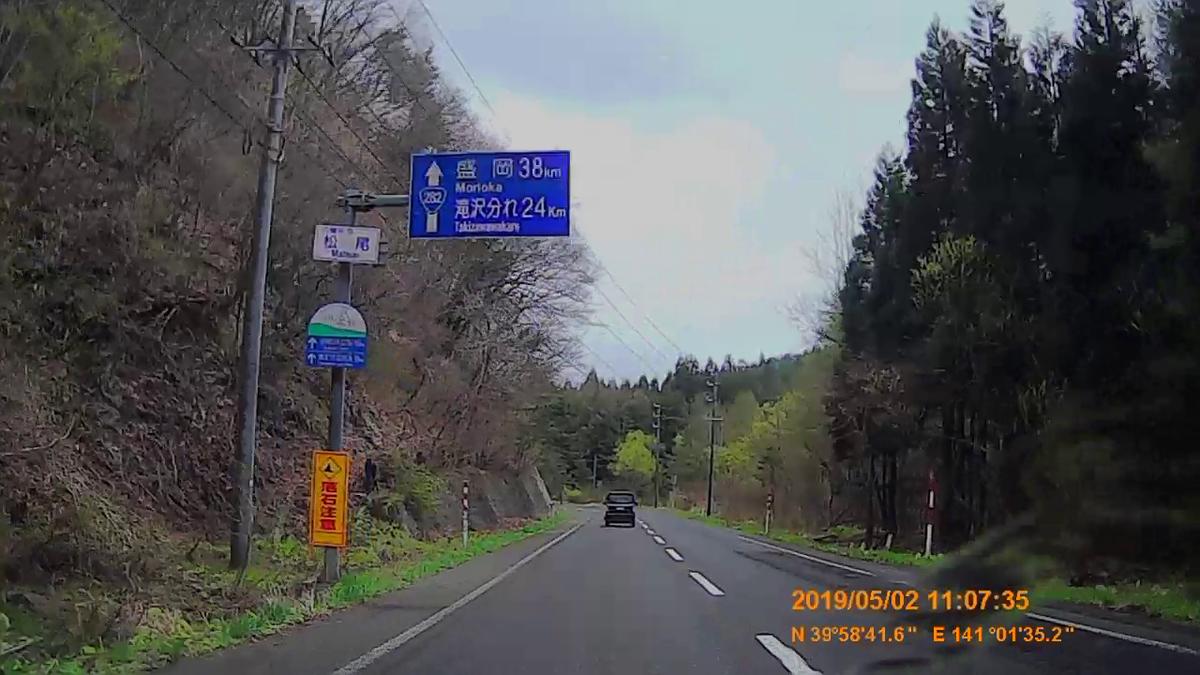 f:id:japan_route:20190623215559j:plain