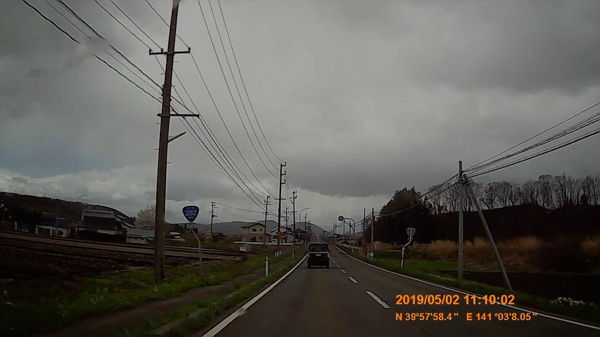 f:id:japan_route:20190623215651j:plain