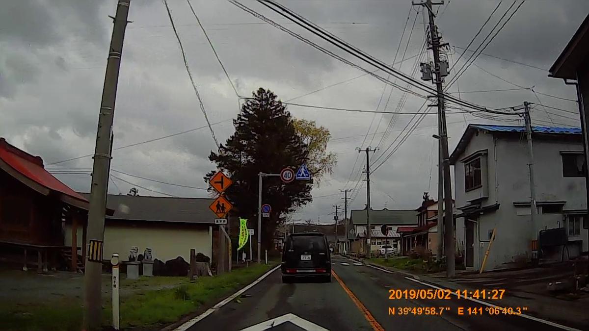 f:id:japan_route:20190623221026j:plain
