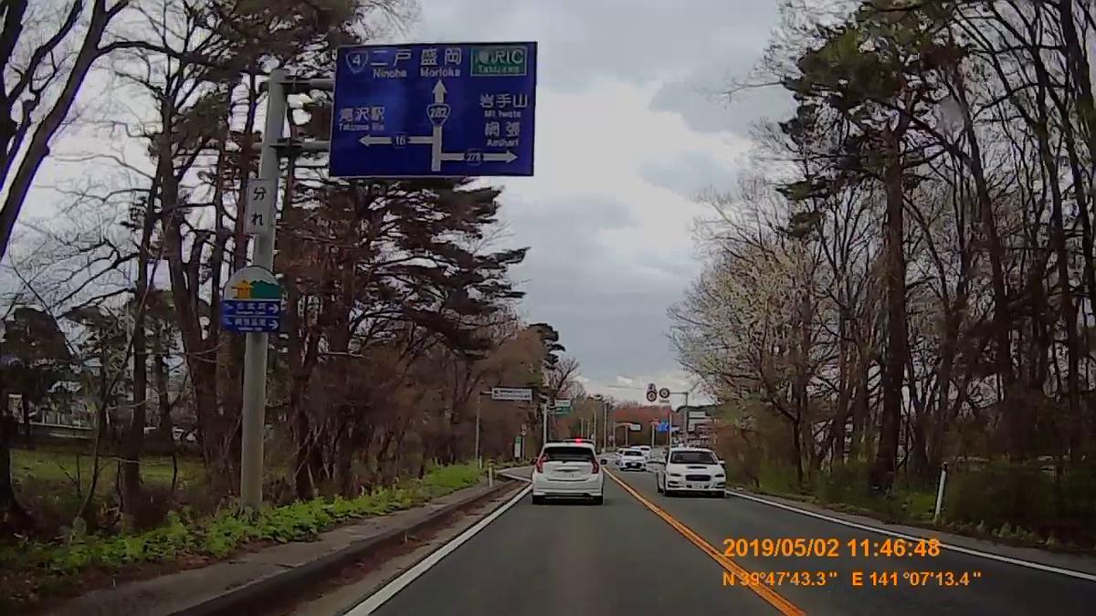 f:id:japan_route:20190623221135j:plain