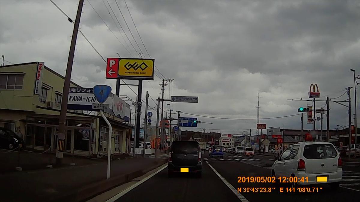 f:id:japan_route:20190623221449j:plain