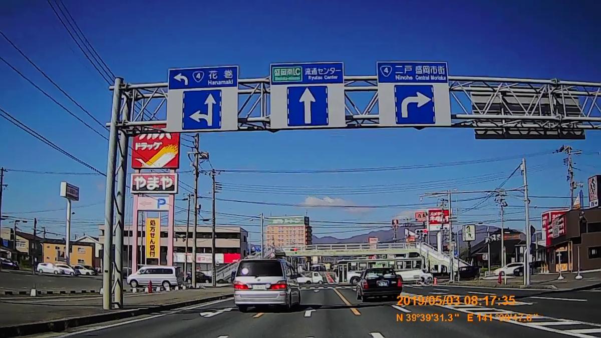 f:id:japan_route:20190630104408j:plain