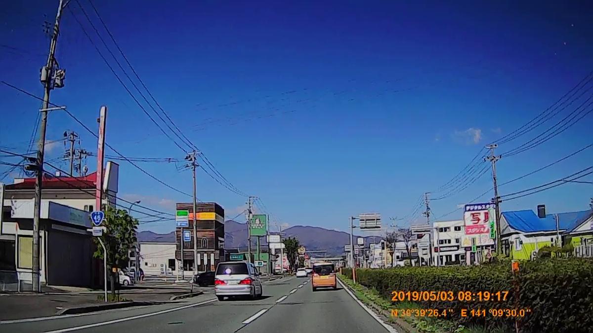 f:id:japan_route:20190630104710j:plain