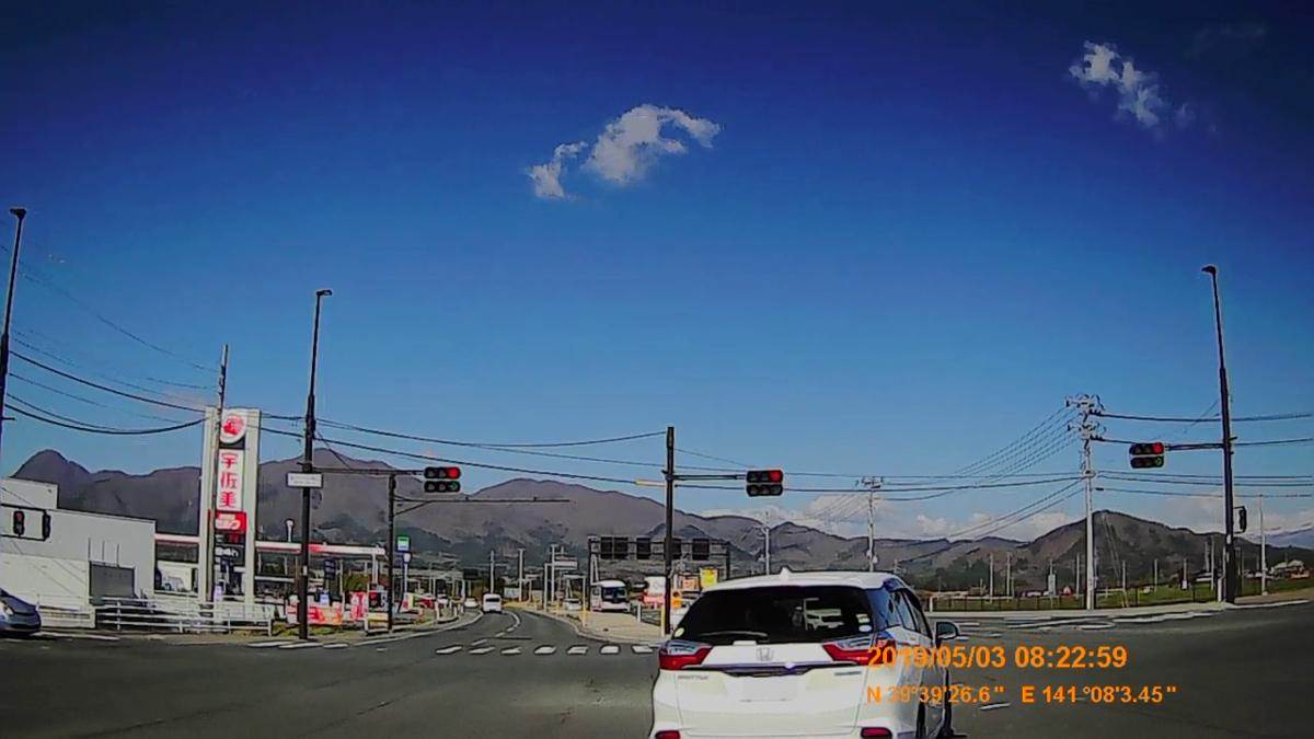 f:id:japan_route:20190630104748j:plain
