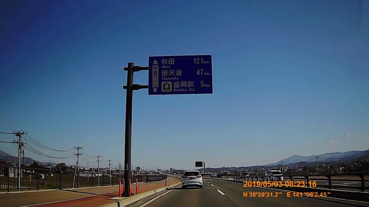 f:id:japan_route:20190630104759j:plain