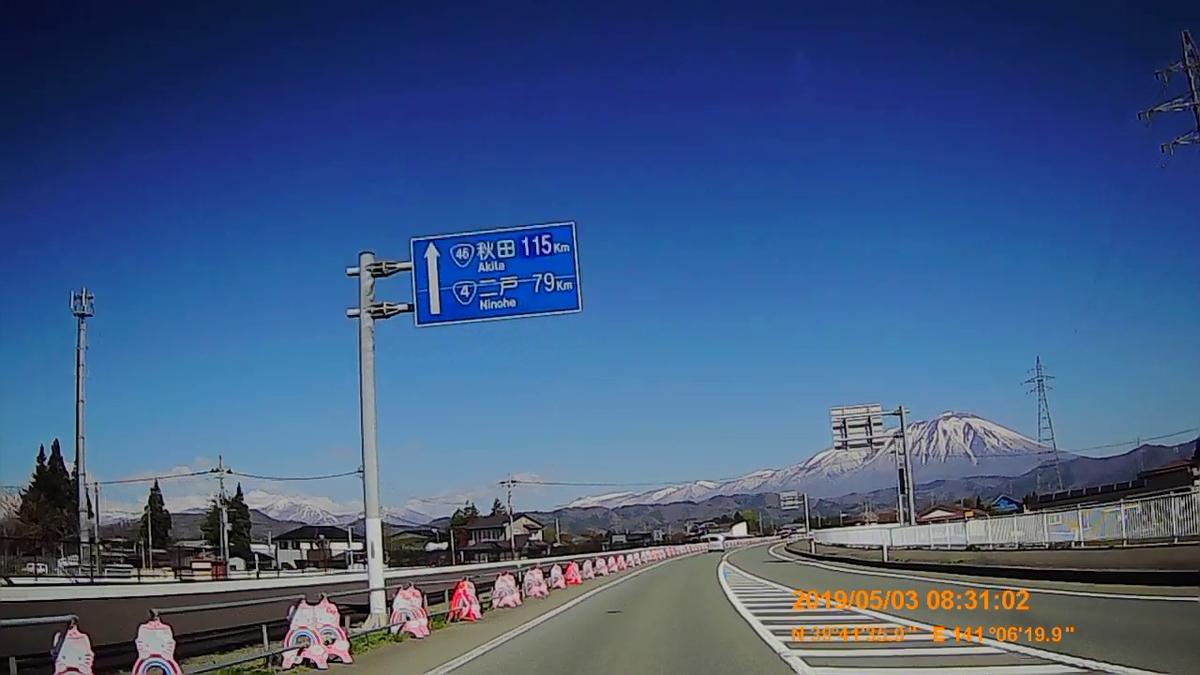 f:id:japan_route:20190630104834j:plain